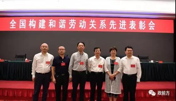 全国表彰会上 | 毕节1家企业和1个工业园区受到表彰