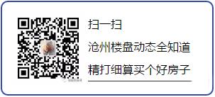 微信图片_20190325145740.png