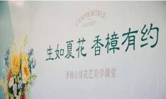 蟠龙山下·香樟公馆 220-280㎡法式合院倾情加推