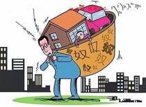 买房置业重在抉择——房奴VS生活家