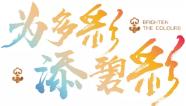 碧桂園·新蒲1號 | 圍合園林 詩意人居