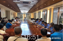 星河爱家物业—星河城7月工作简报