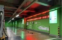 沙坪坝高铁站内有充电桩了,22台共享汽车投用