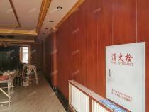 前进家园售楼处即将装修完毕,预计三四天进场!