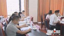 重庆市级政府今年开支预计压减55亿元 持续保障民生