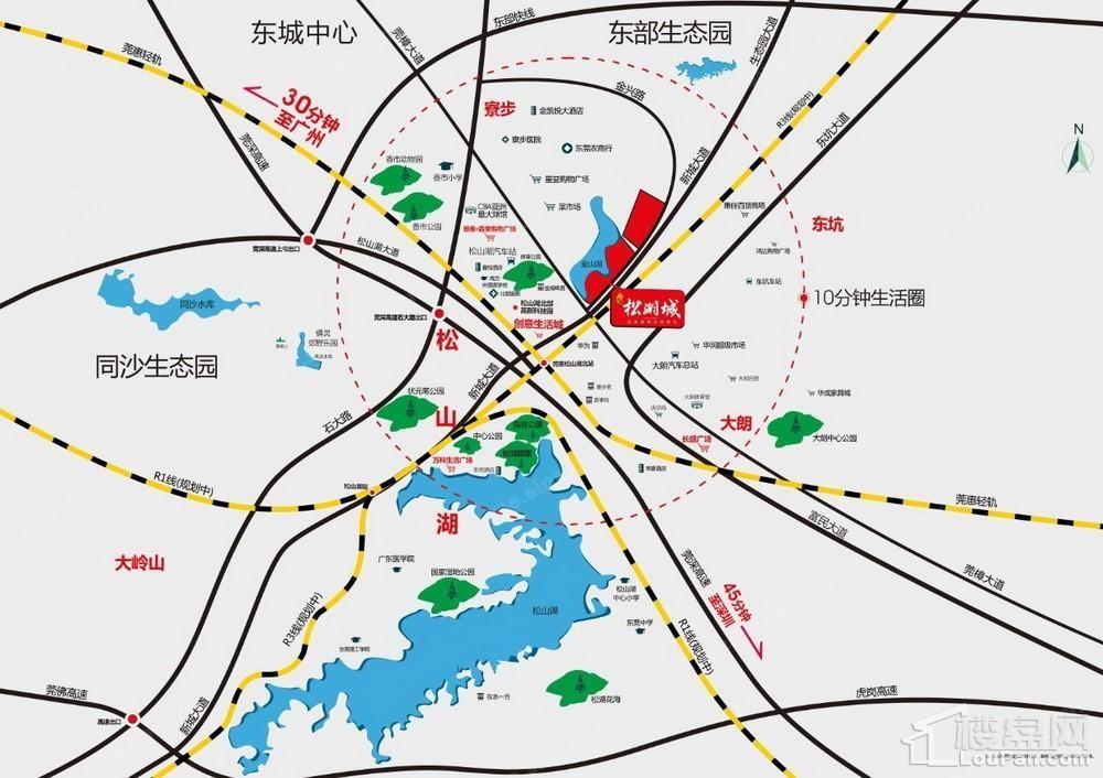 中惠·松湖城悦湖