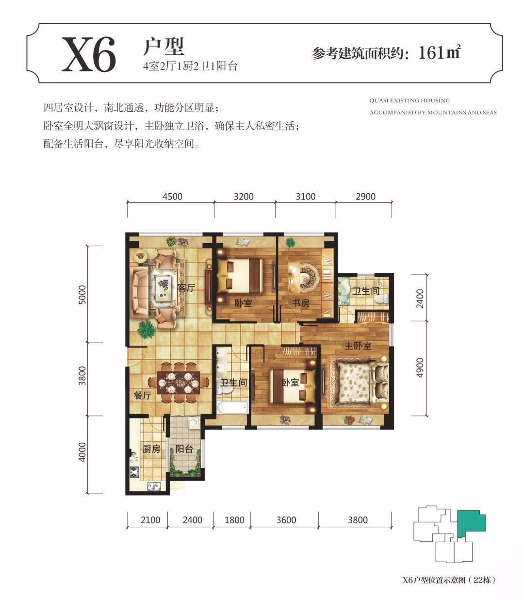 惠丰瑞城户型图