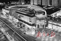 房企加码深圳商业地产项目