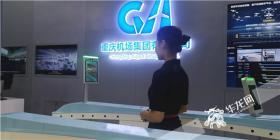 """今后在江北""""智慧机场""""仅""""刷脸""""即可完成登机全过程"""