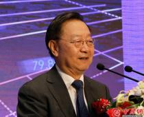 李毅中:推进房地产业高质量发展离不开数字化