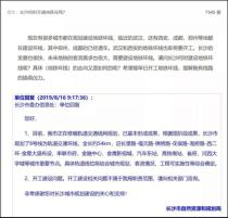 地铁8号线官宣了!正荣·华悦广场未来更可期!