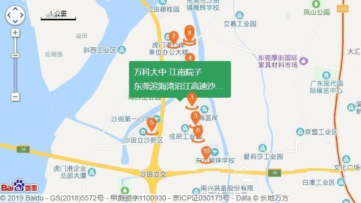 万科大中·江南院子位置.jpg