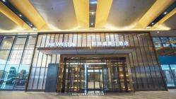 利和金丰公寓火爆加推!利和威斯汀酒店9月即将开业