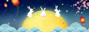 【汉寿恒大御府】中秋特惠映献|6080元/㎡起,轻松实现团圆梦