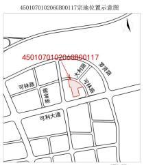 南宁市2019年第八十七期国有建设用地使用权公开出让公告