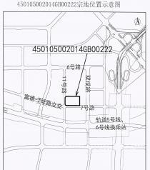 南宁市2019年第八十六期国有建设用地使用权公开出让公告