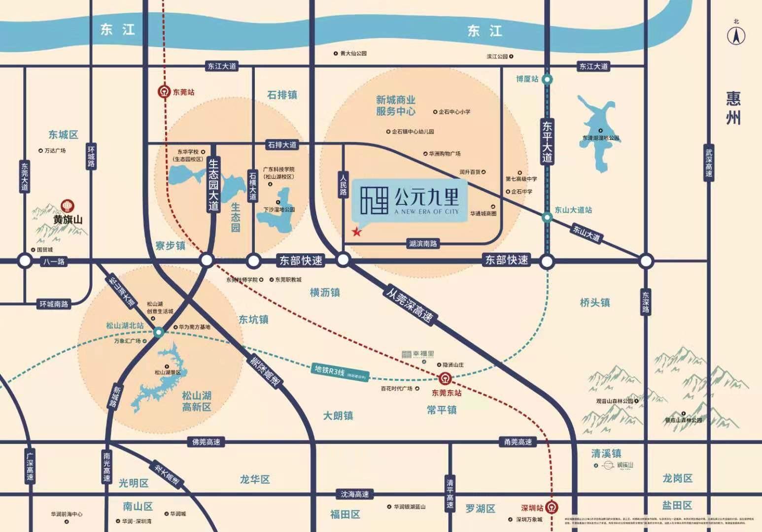 华润公元九里位置.jpg