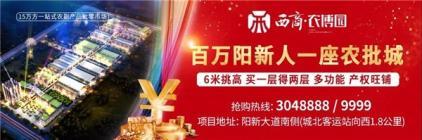 庆国庆|西商农博园首届茶艺品鉴会正式举行