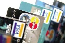 透支信用卡买房被禁 专家:为管控信用卡风险的前奏