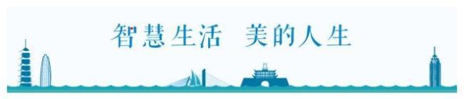 【美的·上湖华章案名全球首发】城市展厅10月13日开放,共鉴一城美好!
