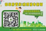 在蚌埠买房 新手必备 购房详细流程和注意事项!