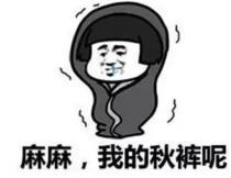 林达·阳光新城|最近温度极速下降?第十三届房交会为你升温!!!