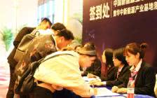 【大城已启,共鉴财富】中国新能源生态联盟正式成立,人民武汉国际汽车城二期新品载誉加推,约18-30㎡旺铺全城发售
