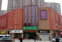 龙湖新壹城| 2400m!洋湖最大的菜市场来了!