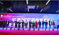 怀化义乌国际小商品城将于12月14日开业