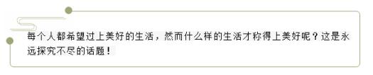 江天·雲著九州|遇鉴理想人居,与美好生活倾心相遇!