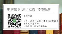 注意!九江市本级公租房公开摇号将于本周六进行