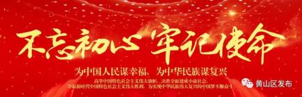黄山区浦溪河项目荣膺亚洲都市景观大奖