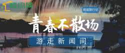 【都昌楼盘网报】深圳出租屋管理新规明年起施行:实行房屋编码管理