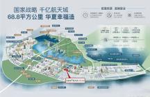 武汉航天产业基地将快速发展