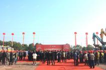 建面约20万㎡金华市中芯企业总部生产办公新领地 新嘉智能科技城开工奠基仪式圆满成功
