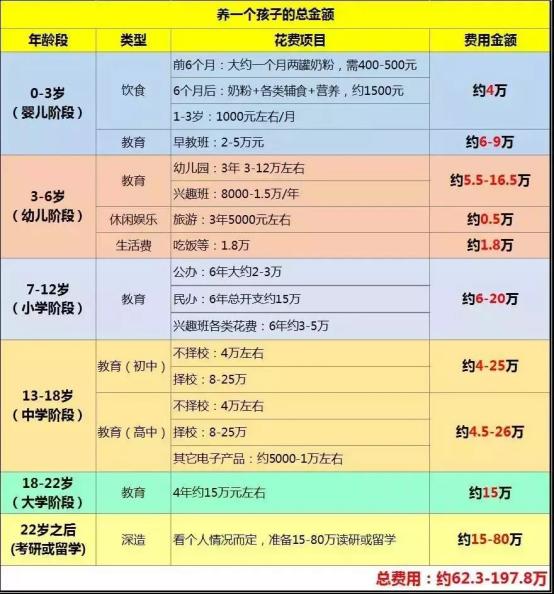 12.9-商铺软文407.png