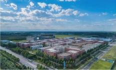 北京:固安又一项目开工建设!上万高精尖人才即将入驻固安!
