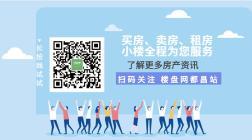 【都昌楼盘网报】南昌房屋建筑类项目审批再提速