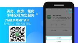【都昌楼盘网报】国管公积金新热线启用 59059001明年停用