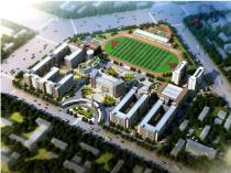 投资逾3.8亿元!贵港这所学校要开工建设啦