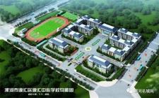 鸟瞰图曝光!源汇区中心学校计划明年招生,中小学都有!