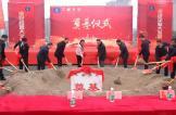 邵阳市又将增加一座大型城市综合体