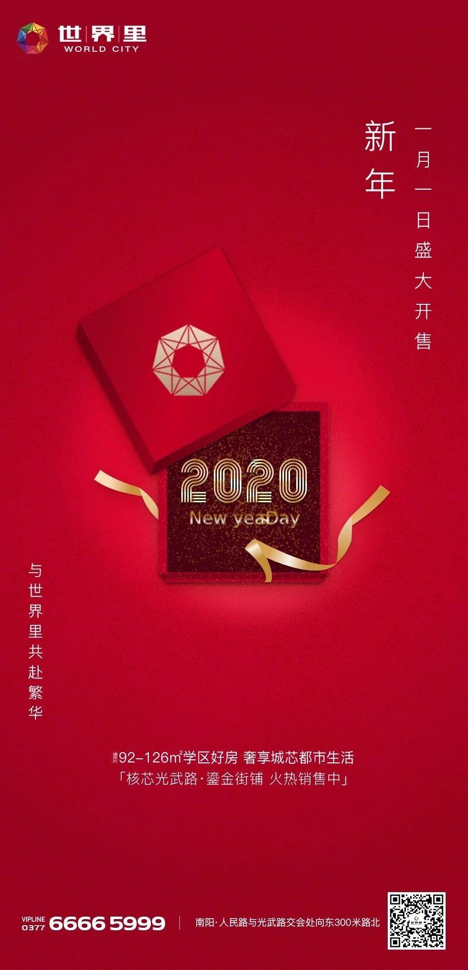 微信图片_20200101211153.jpg