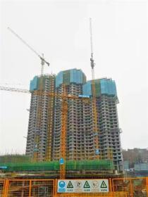 家音播报|[建业新城]工程进度