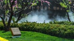 恒大悦府丨纵享绿色生态人生