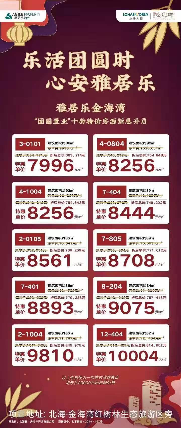 03160412542c7d52b14689.jpg