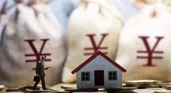 贷款买房,银行贷款