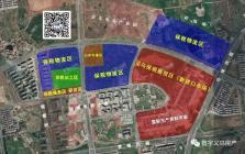 义乌综合保税区土石方平整工程正式动工