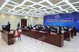 天桥15个项目签约 涉及大魏/药山/黄岗综合体项目