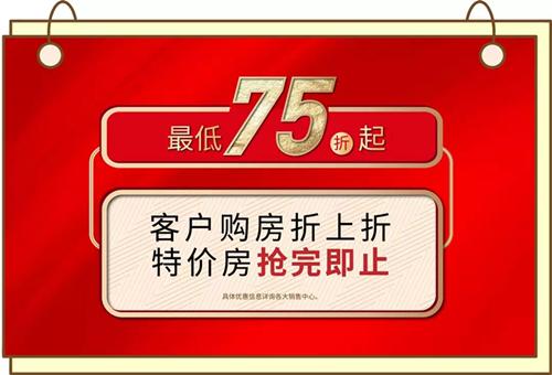 e5e0c8ef-27f5-4271-b00c-8d4b503766a6_副本.png